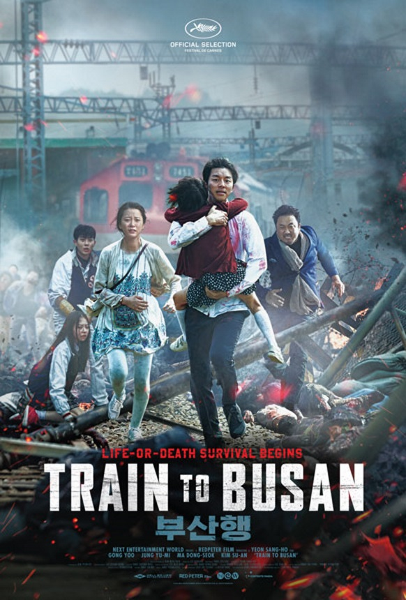 train-to-busan-movie-poster-lg