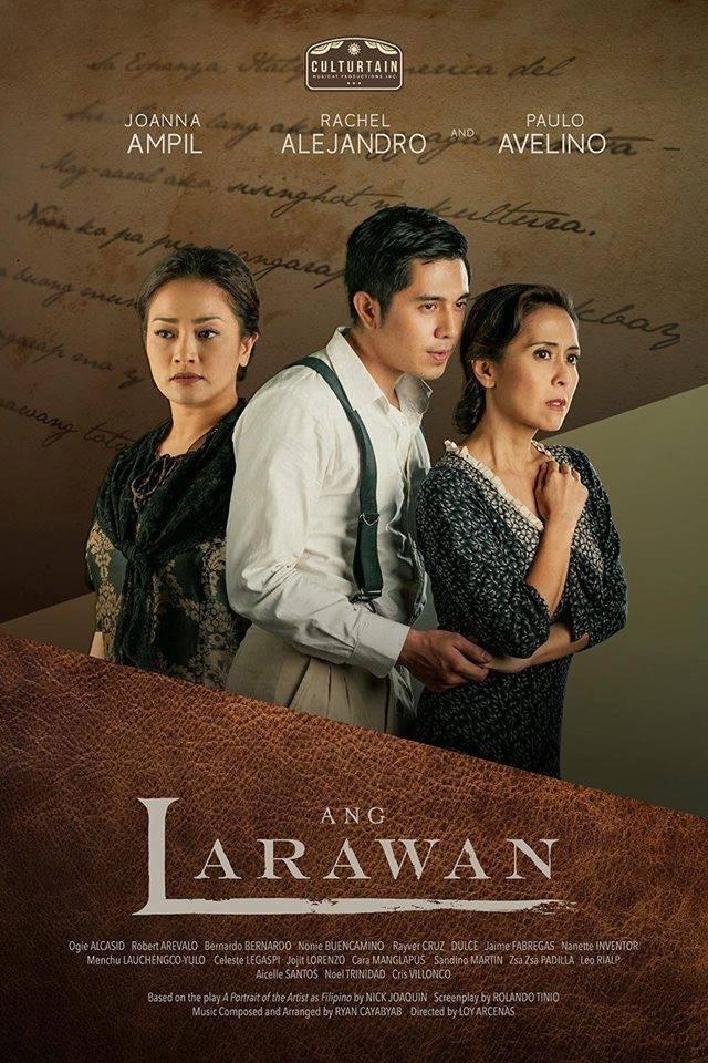 Larawan